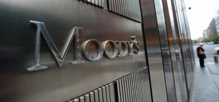 L'agence de notation financière Moody's dégrade les notes du Gabon et du Congo